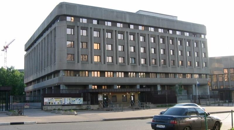 Консульство Германии в Москве