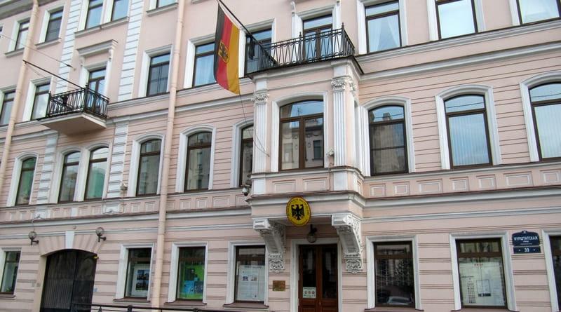 Консульство Германии в Санкт-Петербурге