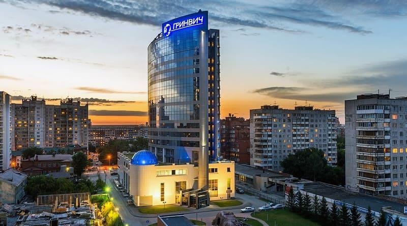 Консульство Германии в Новосибирске