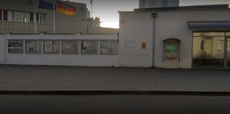 Консульство Германии в Минске